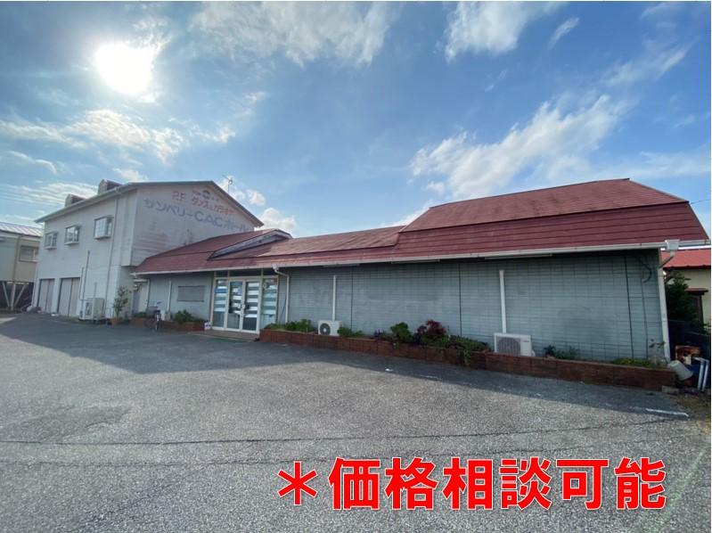 【南房総市・千倉】JR線駅前!カラオケ店舗・大型ホール・大型倉庫付売物件