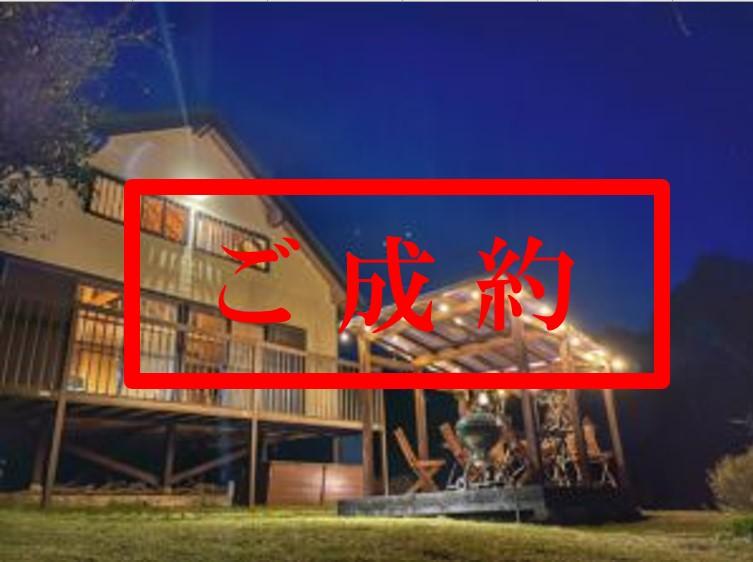 【養老渓谷・上総中野】家賃保証付清流沿いの貸別荘オーナーチェンジ