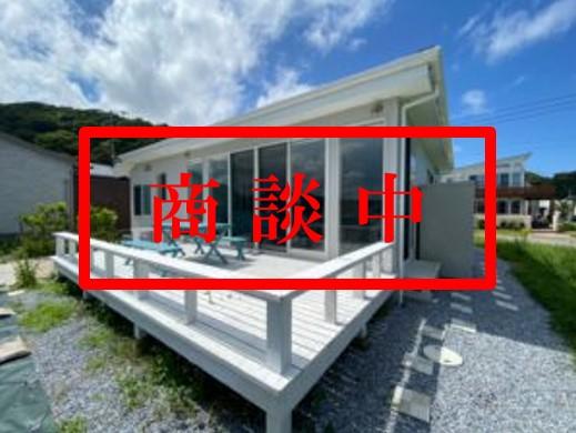 【南房総市・岩井】ハーバーアイランド岩井・海最前列のマリンハウス